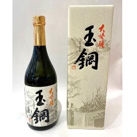 【玉鋼】日本酒、簸上正宗、簸上清酒、720ml、地酒、たまはがね、大吟醸、山陰、島根、お酒は20歳になってから