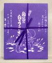 【名菓 因幡の白ウサギ 12個入り】山陰、おみやげ、島根、鳥取、因幡、うさぎ、ウサギ、名菓