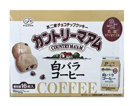 【カントリーマアム 白バラコーヒー】おみやげ、山陰、島根、鳥取、白バラ、白バラコーヒー