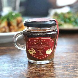 【かにみそトマトジャン】 鳥取県産紅ズワイかにみそ、大山Gビール、鳥取土産、プレゼント