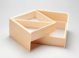 高級折箱 【2段開き】
