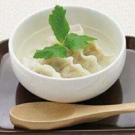 水餃子(8個入、顆粒スープ付)