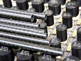 ECOなCarbon Fabric Prepreg Tube 14mm x 13mm 1M
