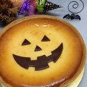 【ハロウィン限定】濃厚なベイクドチーズケーキ