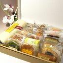 送料無料!ナポレオンケーキと焼き菓子20個セット紅茶や抹茶のお菓子など入った豪華ギフト