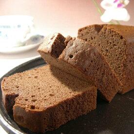 チョコブランデーケーキ(1カット)【 バレンタインギフト 義理チョコ お返し ホワイトデー 】