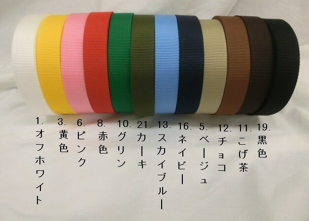 PPテープ25mm 【10m巻】