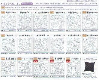 中川政七书店 / 白