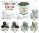 FABRIN/ファブリン リサイクルヤーン
