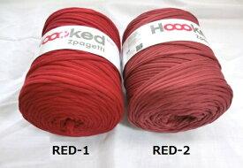 フックドゥ ズパゲッティ /Hoooked Zpagetti [RED,GREEN]