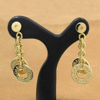 Bulgari Bulgari Bulgari pierced earrings
