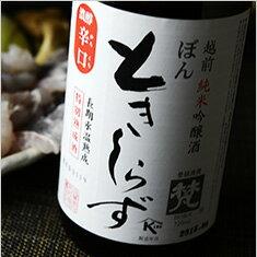 梵 ときしらず 純米吟醸 720ml 加藤吉平商店 日本酒 地酒 福井県