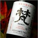 梵 純米吟醸 ひやおろし 1800ml 加藤吉平商店 日本酒 地酒 福井県