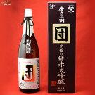 【箱入】梵究極の純米大吟醸中取り団磨き2割1800ml