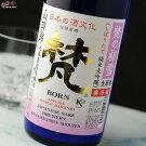 梵氷酒(ロックザケ)山田錦純米大吟醸生原酒720ml