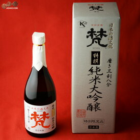 【箱入】梵 特撰純米大吟醸 1800ml 加藤吉平商店 ギフト包装料無料 父の日 日本酒