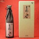 【箱入】梵 越前 寒椿 純米大吟醸 1800ml 加藤吉平商店 日本酒 地酒 福井県