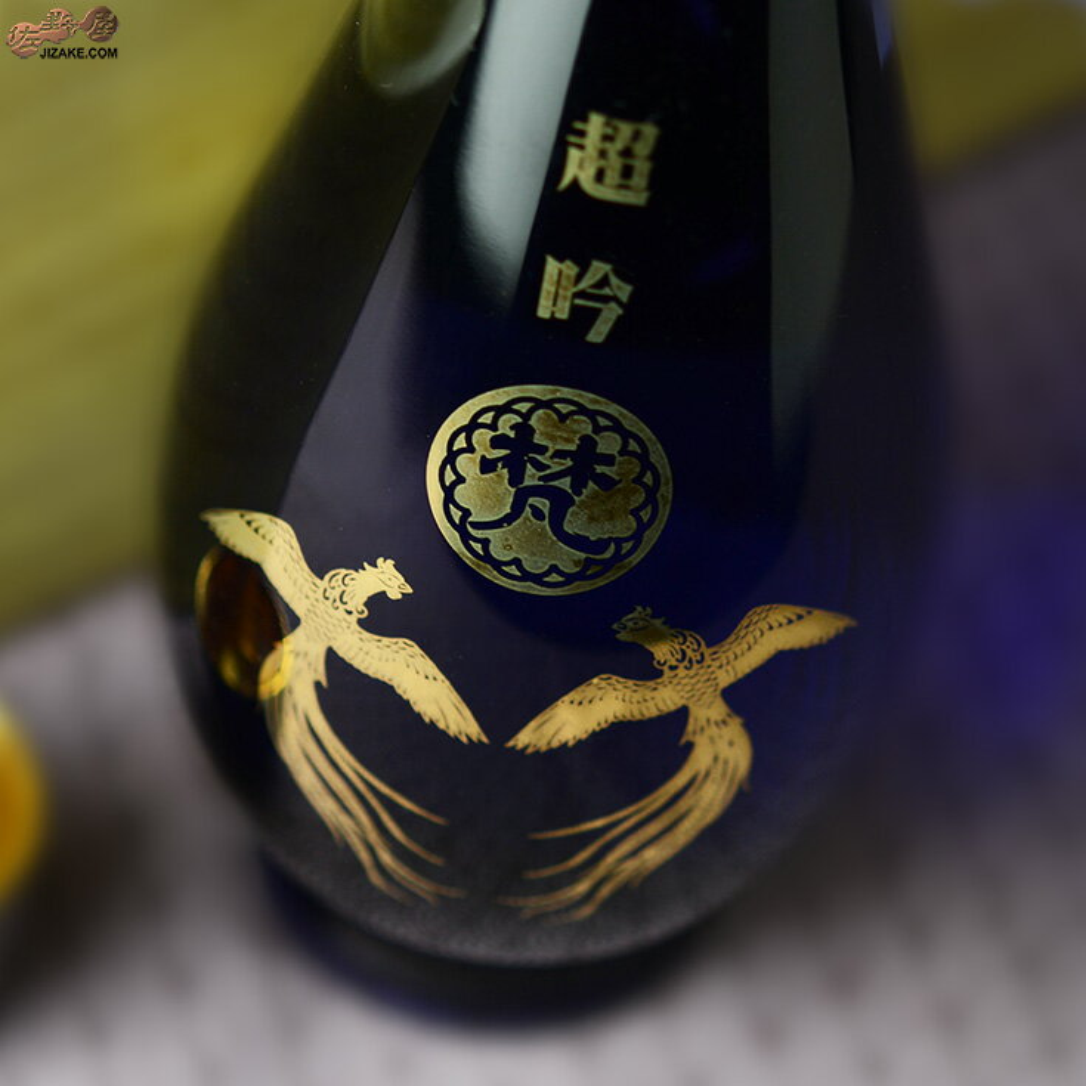 【箱入】梵 超吟 純米大吟醸 720ml