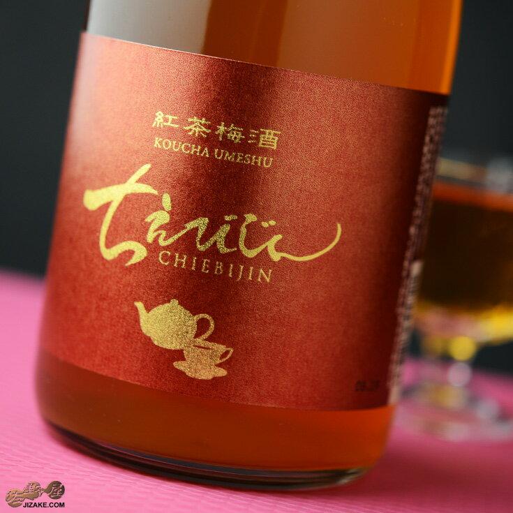 ちえびじん 紅茶梅酒 720ml
