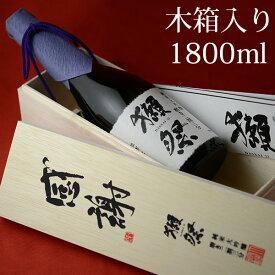 【木箱入】 獺祭(だっさい) 純米大吟醸 磨き二割三分 感謝木箱 1800ml ギフト包装無料