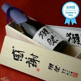 【木箱入】 獺祭(だっさい) 純米大吟醸 磨き二割三分 感謝木箱 720ml 旭酒造 ギフト包装料無料 お中元 日本酒