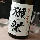 獺祭(だっさい)純米大吟醸45(4月上旬より出荷予定)1800ml