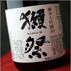 獺祭(だっさい) 純米大吟醸50 1800ml