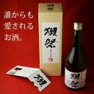 【箱入】獺祭(だっさい)純米大吟醸501800ml