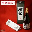 【DX箱入】獺祭(だっさい)純米大吟醸磨き三割九分1800ml