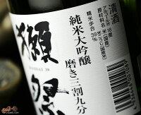 【DX箱入】獺祭(だっさい)純米大吟醸磨き三割九分720ml