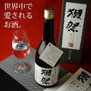 【DX箱入】獺祭 純米大吟醸 遠心分離 磨き三割九分 1800ml 旭酒造 ギフト包装料無料 お歳暮 父の日 日本酒