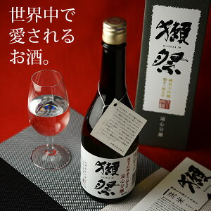 【DX箱入】獺祭 純米大吟醸 遠心分離 磨き三割九分 1800ml 旭酒造 お中元 父の日 ギフト 日本酒