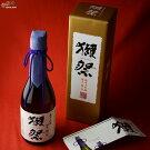 【DX箱入】獺祭(だっさい)純米大吟醸磨き二割三分