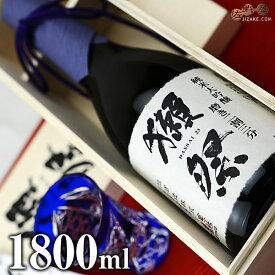【木箱入】獺祭(だっさい) 純米大吟醸 磨き二割三分 1800ml ギフト包装無料