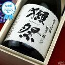 【木箱入】NHK 逆転人生 獺祭(だっさい) 純米大吟醸 磨き二割三分 720ml 旭酒造 ギフト包装料無料 お中元 父の日 日…