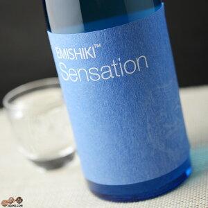 笑四季 Sensation 純米青ラベル生酒 2020-21 1800ml