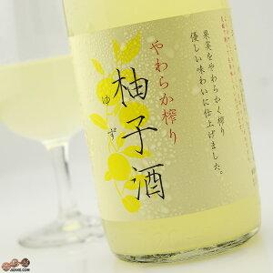 富久錦 やわらか搾り 柚子酒 生 720ml