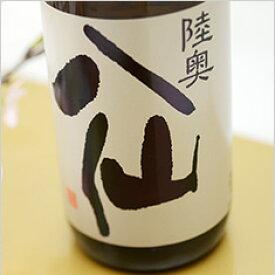 陸奥八仙 黒ラベル 純米吟醸 生原酒 1800ml