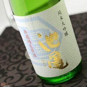 池亀 純米大吟醸 無濾過生原酒 720ml