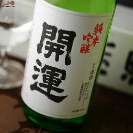 開運 純米吟醸 山田錦 1800ml