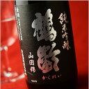 鶴齢 純米吟醸 山田錦50% 無濾過生原酒 720ml 青木酒造 日本酒 地酒 新潟県