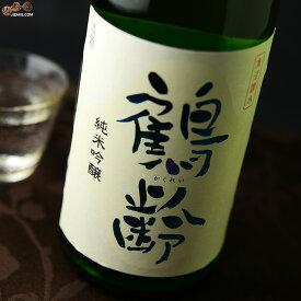 鶴齢 純米吟醸 1800ml 青木酒造 日本酒 地酒 新潟県
