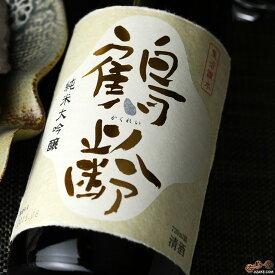【箱入】鶴齢 純米大吟醸 720ml 青木酒造 日本酒 地酒 新潟県