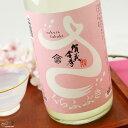 賀茂金秀 桜吹雪 特別純米 うすにごり生 1800ml