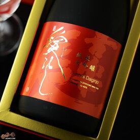 【箱入】喜楽長 純米大吟醸 愛おし(いとおし) ギフト包装無料 720ml 喜多酒造 ギフト包装料無料 日本酒 地酒 滋賀県