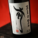 古伊万里 前(さき) 垂直落下式 純米吟醸 1800ml