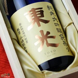 【桐箱入】東光 純米大吟醸 金賞受賞酒 1800ml