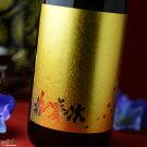 【箱入】東光花の慶次純米吟醸720ml