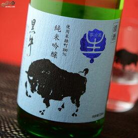 黒牛 純米吟醸 雄町 生原酒 1800ml