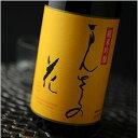 まんさくの花 純米吟醸55 吟丸 1800ml 日の丸醸造 日本酒 地酒 秋田県